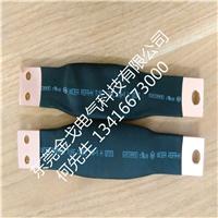铜箔导电带,钎焊铜带软连接