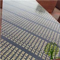 叶林同高档防水建筑模板,反复使用8次以上