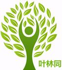 潍坊叶林同板材有限公司