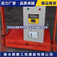 供应止水带接头焊接机-止水带接头热熔机