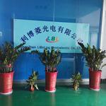 深圳市利博菱光电有限公司