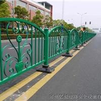 供应锌钢护栏,常州亿昶锌钢护栏厂