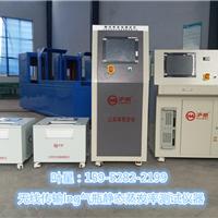 供应lng气瓶检测装置lng静态蒸发率测试方法