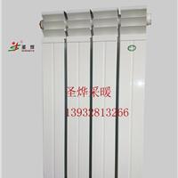 供应圣烨TLF8-8/X-1.0铜铝复合散热器