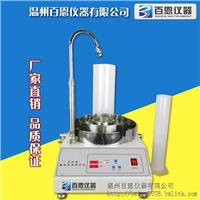 百恩仪器土工布透水性测定仪-垂直渗透系数