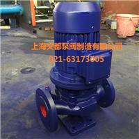 上海文都ISG32-125立式管道泵