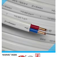 电线电缆厂家家用护套线铜线电缆线2*2.5