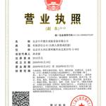 北京中升德尔试验设备有限公司