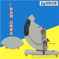 百恩仪器研发中心-YG033A型织物撕裂仪