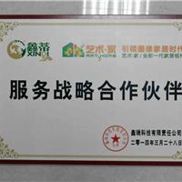 温州 嘉兴鑫蒂12mmPVC电视背景墙发泡板厂家