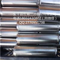 环保机械不锈钢楔形网滤芯 纯圆绕丝筛管