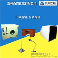 温州百恩仪器供应-家具表面耐干湿热测定仪