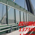 四川高速公路声屏障、成都声屏障