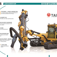 供应全自动驾驶换钎杆履带式液压潜孔钻机