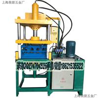 供应铝天花成型设备 快速一次成型300*450