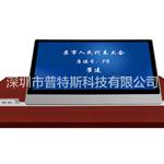 供应液晶屏桌面升降器