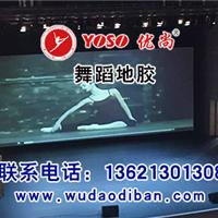 四川舞蹈地胶供应商四川舞台地胶生产厂家