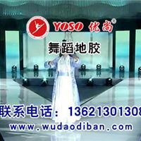 广东舞蹈地胶供应商广东舞台地胶生产厂家