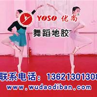北京舞蹈地胶供应商北京舞台地胶生产厂家