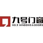 深圳市九号智能门窗科技有限公司