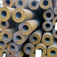 聊城市五洲钢管有限公司