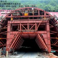 博远隧道衬砌模板台车 CE SGS认证隧道台车