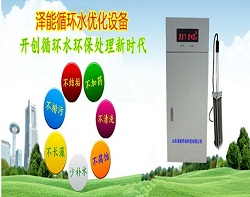 山东泽能环保科技有限公司