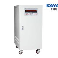uv变频电源生产厂家,三相变频电源制造供应
