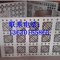 铝乐装饰材料有限公司