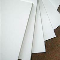 供应定制规格,颜色PP塑料板材