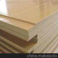 供应ABS工程塑料板