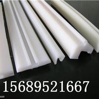 供应UHMWPE塑料耐磨条技术优价格低