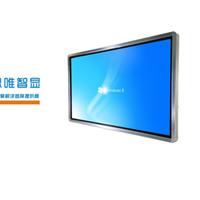 供应湖北武汉 壁挂广告机-超薄圆角款