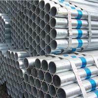 供应贵阳镀锌管 厂家现货供应贵阳镀锌钢管