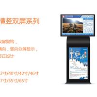 供应湖北武汉 立式广告机-横竖双屏款