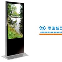 供应湖北武汉 立式广告机-直角款