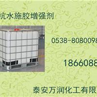 AKD表面施胶剂  提高纸张抗水性 厂家直销