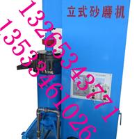 供应20L立式砂磨机 研磨机