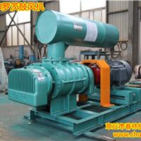 供应脱硫氧化罗茨鼓风机  春林机械