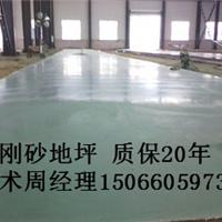 供应东营低价位绿色金刚砂耐磨材料多少钱