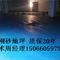 菏泽曹县当地的金刚砂地坪材料施工队伍