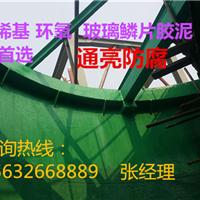 廊坊通亮防腐材料有限公司