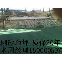 供应潍坊便宜点的金刚砂地面材料多少钱一吨