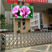 荆州大厦外墙P8全彩LED显示屏