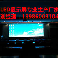 荆门LED显示屏