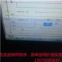 深圳市西柏自动化有限公司