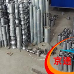 东光县京通压瓦机械厂