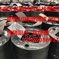 供应高铬铸造钢球 中铬铸造钢球   技术标准