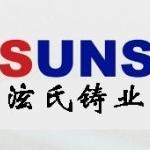 山西泫氏实业集团有限公司