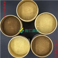 供应水钻用铜金粉